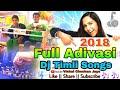 foto Adivasi Nonstop Songs 2018 || Maa Bhawani Dj || Sohan Bhai