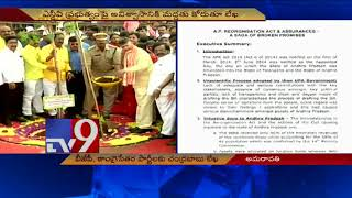 AP CM Chandrababu writes letter to non-BJP, non-Congress leaders asking support