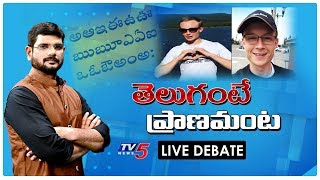 TV5 Murthy Special LIVE Interview With Isaac Richards