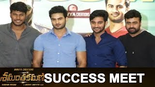 Samanthakamani Movie Success Meet - Sudheer Babu, Nara Rohit, Aadi, Sundeep Kishan
