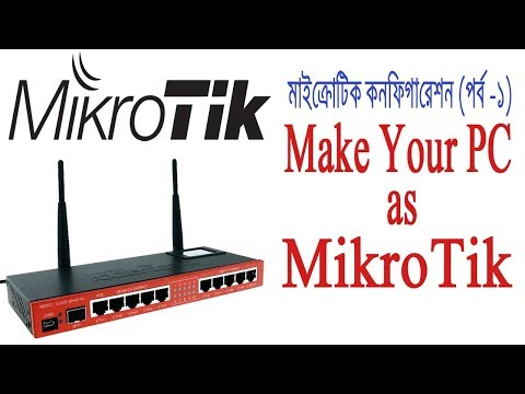 Mikrotik Configuration- 01 | MikroTik OS Download & Install it | Make Your PC as a Mikrotik Router