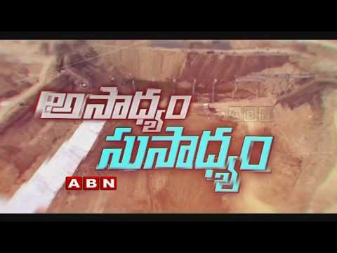 ABN Special Report on Kaleshwaram Project Works | Telangana | ABN Telugu