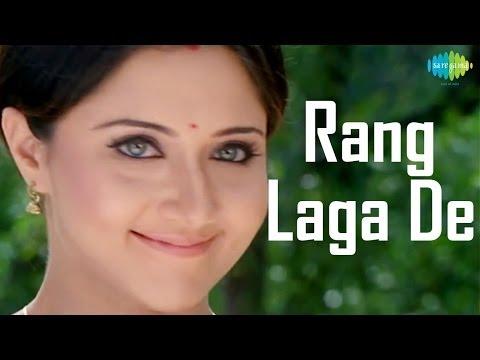 Rang Laga De Re | Bengali Movie Song | Brake Fail | Parambrata, Annu Kapoor, Swastika Mukherjee