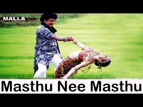 Masthu Nee Masthu | Malla | Kannada Movie Song video