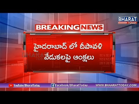 Supreme Court Restrictions on Diwali | Hyderabad | Bharat Today