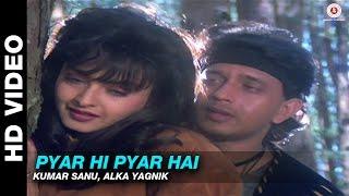 Pyar Hi Pyar Hai - Nishana | Kumar Sanu & Alka Yagnik  | Mithun Chakraborty & Rekha