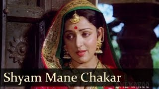 Shyam Mane Chakar Rakho Ji Video Song from Meera