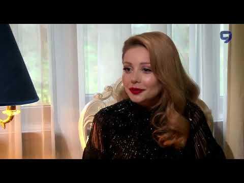 Тина Кароль  Яблоко раздора    9 Канал ТВ