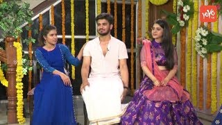 Kirrak Party Movie Team Funny Interview | Ugadi Special | Nikhil Siddhartha
