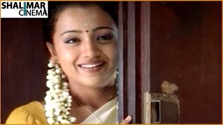 Trisha Scenes Back to Back || Latest Telugu Movie Scenes || Shalimarcinema