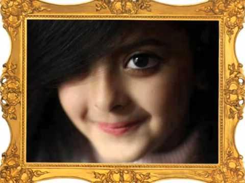 Princess Dua... Koi To Sathi Chahiye...