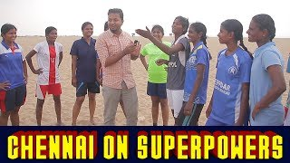 Chennai On Super Powers | Loudspeaker | ft. Aiyoo Pathikichey | Madras Central