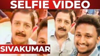 Sivakumar Recent Selfie Trending Video