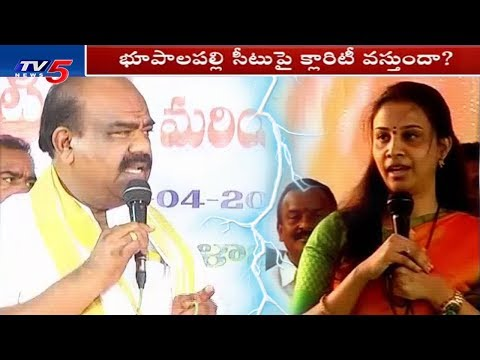 Madhusudhana Chary Vs Konda Surekha On Bhupalapally Seat | Political Junction | TV5 News