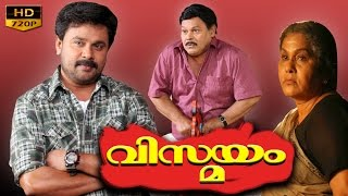 vismayam malayalam full movie | DILEEP Film - VISMAYAM