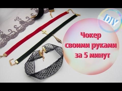 DIY Choker Mp4 Mp3 Video Download