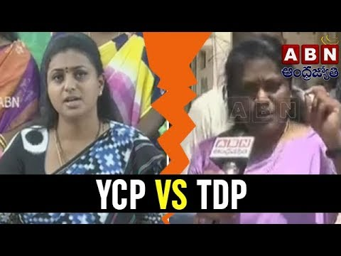 TDP Leaders Slams Roja Over Dachepalli Minor Girl Incident
