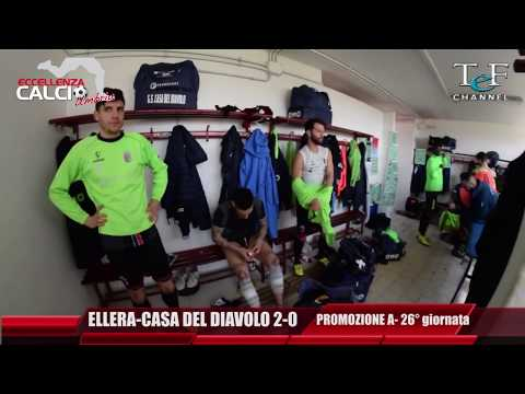 ELLERA-CASA DEL DIAVOLO 2-0 PROMOZIONE UMBRIA GIRONE A