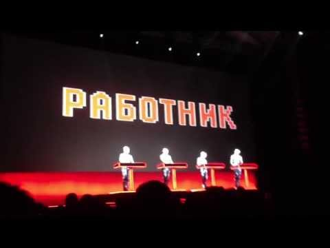 The Robot - Kraftwerk Live in Seoul 27.4.2013