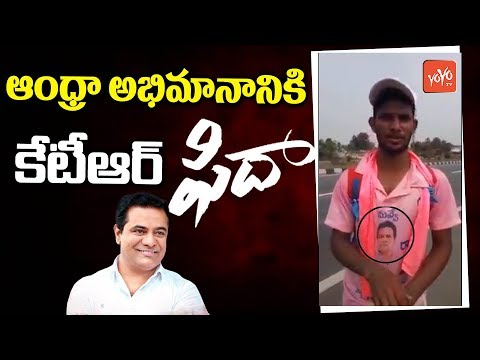 KTR Say Thanks to Andhra Man for Walking from Vijayawada to Hyderabad to Support for KCR | YOYO TV