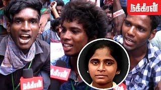 Students powerful protest in chennai | Justice for Anitha | NEET Tragedy