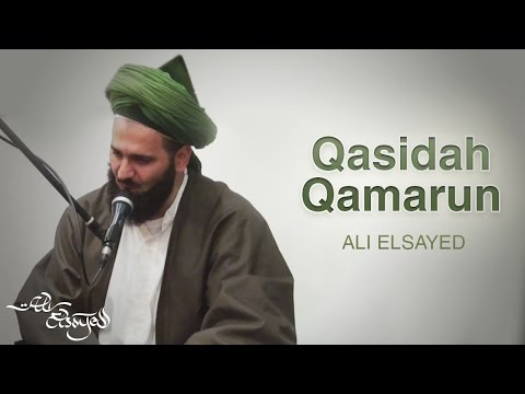 Qamarun   قمر سيدنا النبي   Ali Elsayed Nasheed (video)
