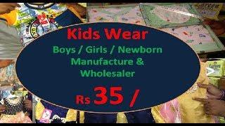 kids Wear Manufacturer & Wholesaler - kolkata