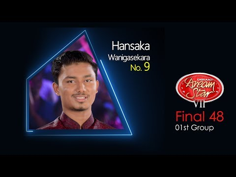 Dream Star Season 7 | Final 48 ( 01st Group ) Hansaka Wanigasekara | 03-06-2017