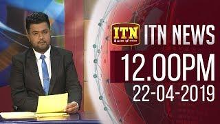 ITN News 2019-04-22 | 12.00 PM