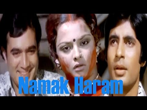 Namak Haraam is listed (or ranked) 29 on the list The Best Amitabh Bachchan Movies