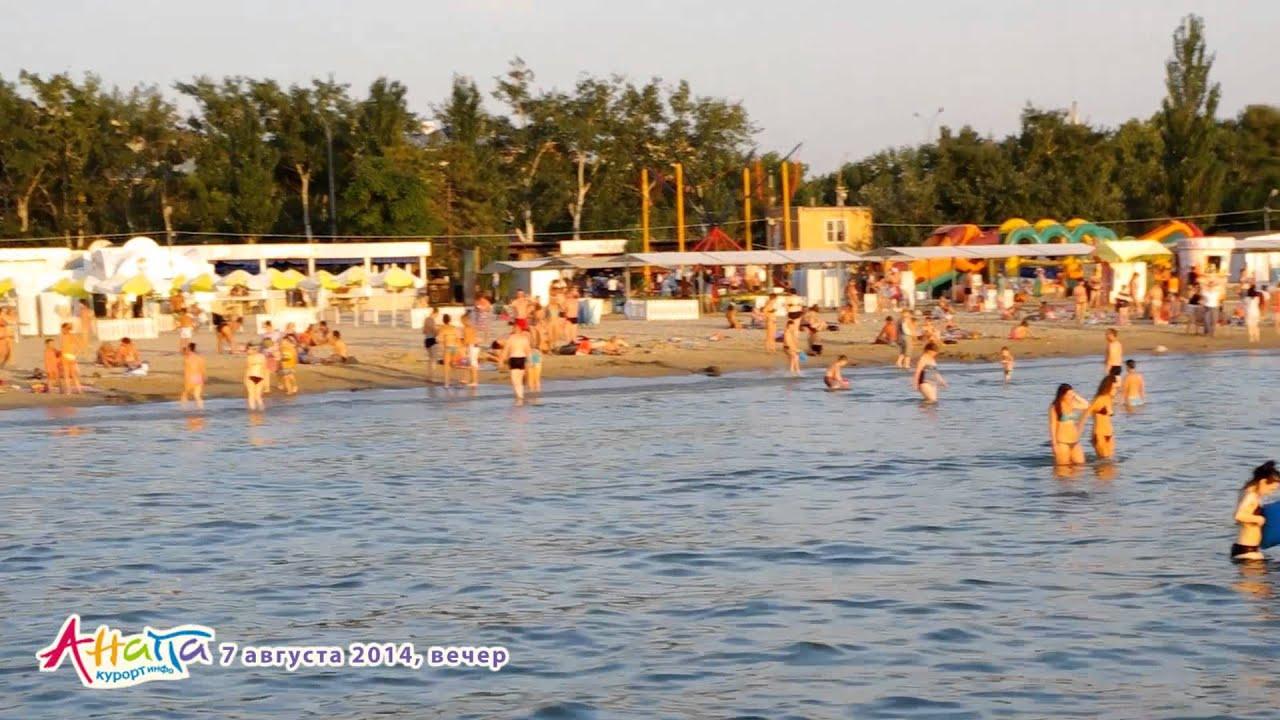 Фото пляжей анапы в августе