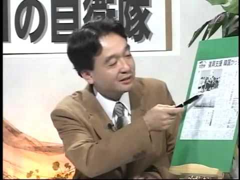 次長課長 河本準一 吉本興業 生活保護 不正受給    【腹痛注意】腹を抱えるほど笑えるblog