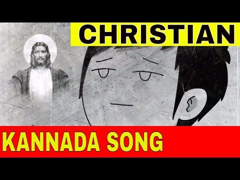 Kopa Kopa | KANNADA CHRISTIAN SONG - MADHU BALAKRISHNAN  | Pater Sandesh Manuel
