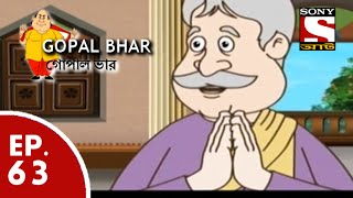 Gopal Bhar (Bangla) - গোপাল ভার (Bengali) - Ep 63 - Gopaler Lok Nirbachan