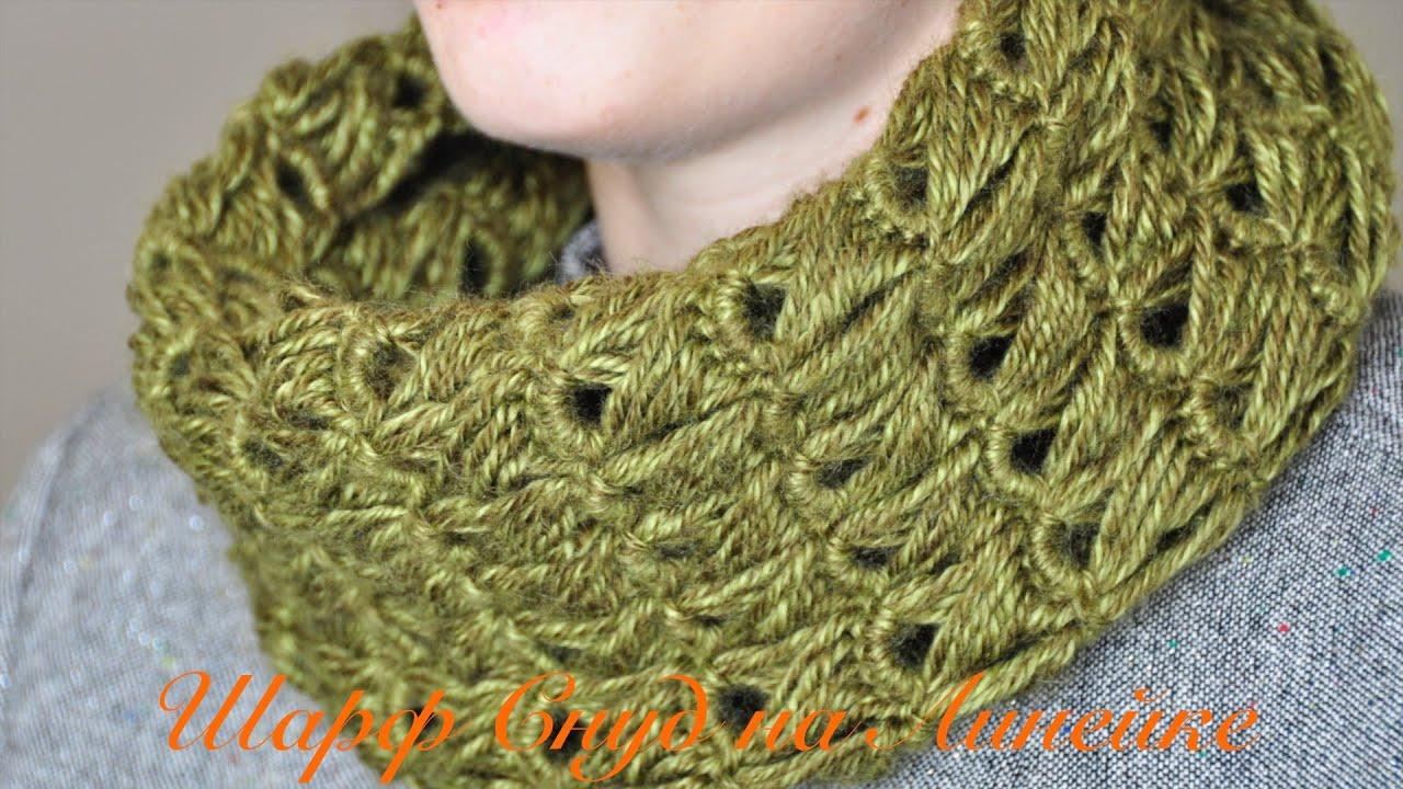 Стильный шарф-снуд (50 фото) Как и с чем носить? 20