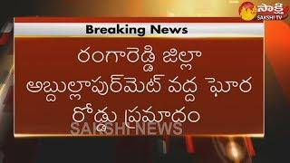 3 dead || Road Accident in Abdullapurmet Hyderabad