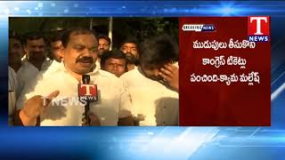 Kyama Mallesh Slams Congress Party Over Tickets Distribution  live Telugu