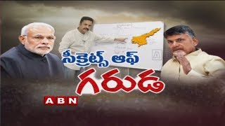 ABN Discussion with Actor Sivaji over Operation Garuda