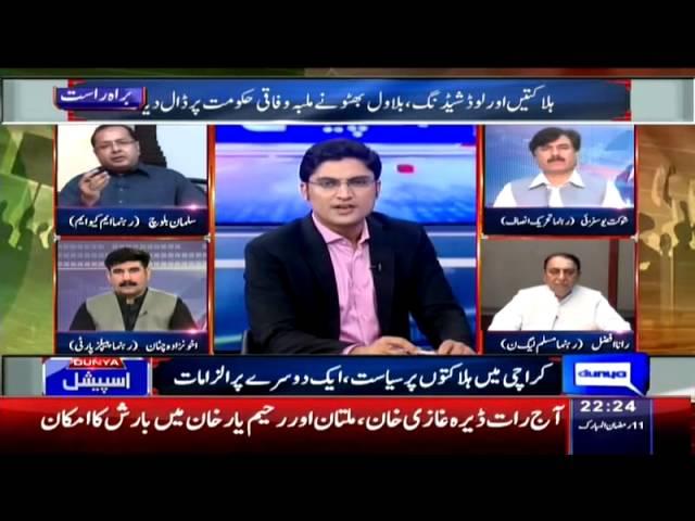 Sindh govt blames K-Electric, federal govt for Karachi deaths | 28 June 2015