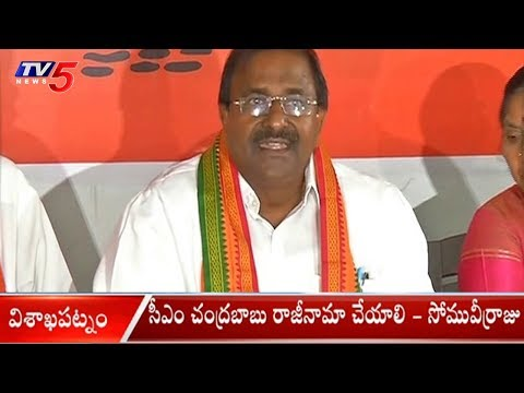 BJP MLC Somu Veerraju Targets AP CM Chandrababu Naidu | TV5 News
