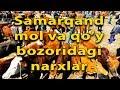 Samarqand Mol Va Qo Y Bozoridagi Narxlar mp3