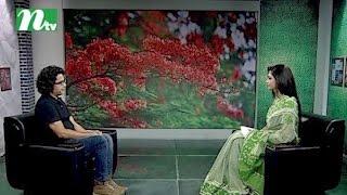 Shuvo Shondha (শুভসন্ধ্যা) | Episode 4516 | Talk Show