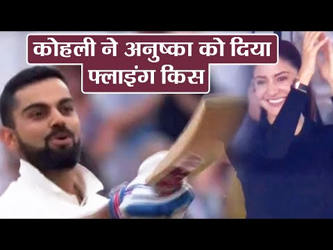 India Vs England 3rd Test: Virat Kohli Blows Kiss to Anushka Sharma after Smashing century |वनइंडिया