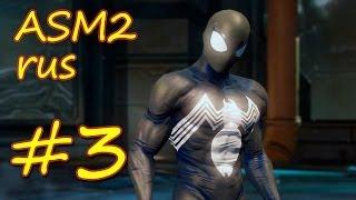 Прохождения игры человек паук 3 с максимом