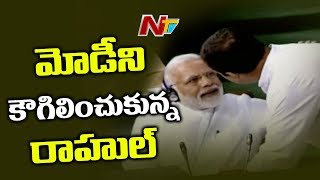 Rahul Gandhi Hugs PM Modi After Scathing Attack In Parliament | NTV