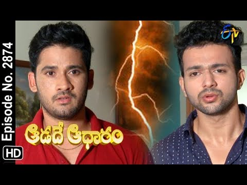 Aadade Aadharam | 1st October 2018 | Full Episode No 2874 | ETV Telugu