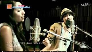 Baby I Love U – Che'Nelle ... - lyrics.red-goose.com
