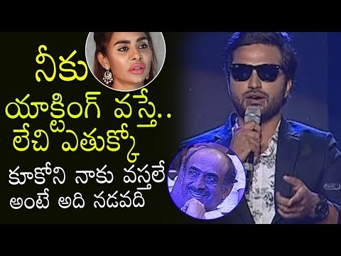 Vishwak Sen Indirect Punch on Sri Reddy Over Telugu Movie Offers @ Ee Nagaraniki Emaindi Pre Release