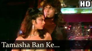 Tamasha Ban Ke - Kimi Katkar - Tarzan - Old Hindi Songs - Bappi Lahiri