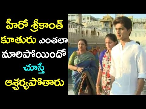 Hero Srikanth Family Visits Tirumala Tirupati Devasthanam | Heroine Ooha #9RosesMedia